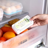 除味器 冰箱劑除味劑活性炭保鮮盒除異味盒炭包去味包碳包吸附炭去臭器【快速出貨八折下殺】