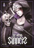 SINNERS罪魂使 (首刷附錄版)01