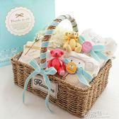 新生兒嬰兒純棉禮盒滿月百天禮品男女寶衣服用品套裝大禮包ATF 沸點奇跡
