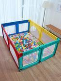 寶寶游戲圍欄嬰兒爬行墊學步柵欄室內家用安全防摔兩用兒童防護欄BL 【巴黎世家】