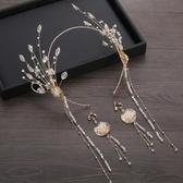 皇冠-新娘頭飾韓式金色超仙串珠森繫髮箍結婚發飾耳環套裝婚紗配飾 完美