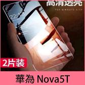 【萌萌噠】華為 HUAWEI Nova5T 兩片裝+四角殼 9H非滿版 高清透明鋼化膜+四角加厚防摔軟殼 手機殼
