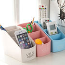 ♚MY COLOR♚多格桌面收納盒 置物 整理 客廳 臥房 浴室 洗漱 遙控器 雜物 化妝品 文具【F39】