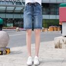 牛仔五分褲 松緊腰薄五分褲女夏寬鬆韓版直筒中褲休閒高腰闊腿短褲5分牛仔褲 快速出貨