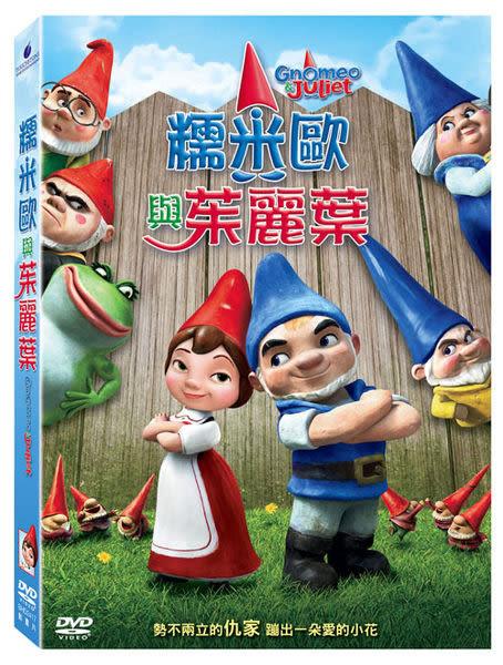 糯米歐與茱麗葉 DVD   (購潮8)