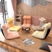 榻榻米 懶人沙發榻榻米臥室可愛女生床上靠背椅子 NMS設計師