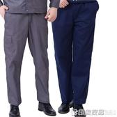 工作服褲子厚多口袋結實耐磨電焊勞保褲工廠汽修機修電焊工裝褲子 印象家品