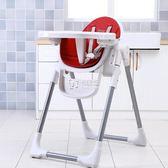 兒童餐椅 寶寶吃飯餐椅寶寶餐椅 寶寶椅子餐桌椅嬰兒餐椅吃飯座椅 卡菲婭