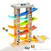 兒童益智力玩具0-1-2-3-4-5-6周歲寶寶男女孩啟蒙早教積木嬰幼兒艾美時尚衣櫥