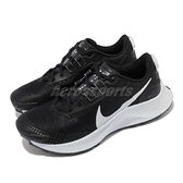Nike 慢跑鞋 Wmns Pegasus Trail 3 黑 白 女鞋 越野 越野跑鞋 【ACS】 DA8698-001