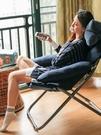創意懶人單人沙發椅休閒折疊宿舍電腦椅家用臥室現代簡約陽台躺椅 YDL