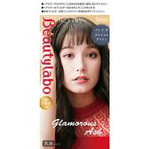 美芯研時尚妝感染髮劑 5GA 質感深灰棕