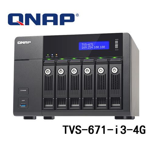 (訂貨要3-5工作天) QNAP 威聯通 TVS-671-i3-4G (4G記憶體) 6Bay NAS 網路儲存伺服器