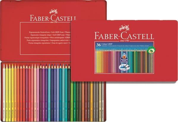 德國輝柏  2001握得住好點子水彩色鉛筆36色  鐵盒裝 / 盒  (112435)