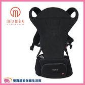 MiaMily 瑞米莉 HIPSTER Essential 便攜型 3D 嬰兒背帶 嬰兒包巾 抱嬰袋 嬰兒背巾 嬰兒揹巾 腰凳背帶