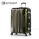 【EMINENT雅仕】雷斯特系列-科技未來變形金剛X線條造型旅行箱 行李箱_28吋