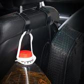 汽車掛鉤座椅背掛鉤隱藏式多功能車上用車內創意用品置物車載掛鉤