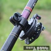 手竿改裝魚線輪金屬軸承帶泄力漁輪前打輪冰釣磯釣輪漁具配件 造物空間