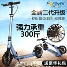 兒童滑板 車上海永久兒童青少年成人滑板車兩輪二輪可折疊城市上班校園代步車