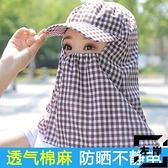 遮陽帽女防曬遮臉脖子面紗防紫外線太陽帽面罩夏【左岸男裝】