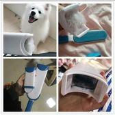 刷毛神器貓毛清理器去狗毛刷沙發粘毛刷子寵物狗毛發去浮毛除毛器