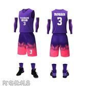 訓運動背心籃球服套裝男定制兒童訓練比賽服隊服學生球衣  阿宅便利店