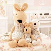 娃娃屋樂園~Le Sucre法國兔砂糖兔(碎花背心款)60cm690元另有30cm45cm90cm120cm