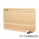 Daiwa 大和 – 日本製超薄檜木砧板...