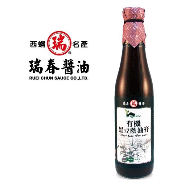 瑞春.有機黑豆蔭油膏(十二瓶入/箱)﹍愛食網