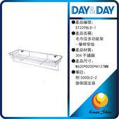 day&day日日家居生活精品 ST2298LD-1  毛巾及多功能架-單桿窄版