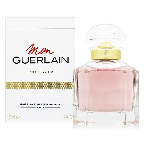 GUERLAIN嬌蘭 Mon Guerlain我的印記淡香精50ml法國進口【QEM-girl】