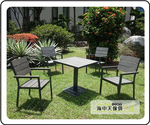 {{ 海中天休閒傢俱廣場 }} G-52 戶外時尚 編藤桌椅系列 41-4 73cm塑木方桌椅組(1桌4椅)