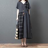 棉麻格紋拼接配條顯瘦洋裝-中大尺碼 獨具衣格 J3014