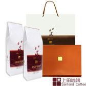 【上田】頂級皇家禮盒A款 (1磅2入)