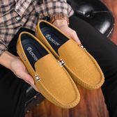 豆豆鞋 真皮休閒鞋 一腳蹬懶人鞋【非凡上品】nx2340