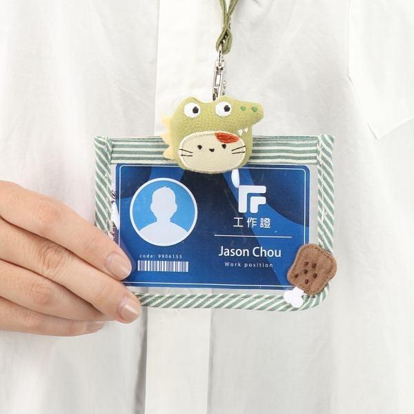 啵啵貓鱷魚透明證件套/零錢包/拼布包包