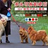 年終好禮 二只狗雙頭一拖二狗狗牽引繩 雙狗錬遛狗繩牽兩條寵物多狗防纏繞