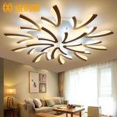 現代簡約客廳吸頂燈LED創意個性大氣書房臥室燈餐廳書房燈具燈飾   LannaS