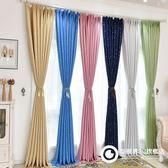 簡約現代新款成品遮光布臥室客廳飄窗落地窗加厚遮陽布窗簾全遮光