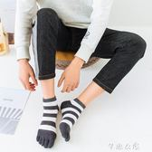 五指襪男士襪子短襪男棉襪冬秋低幫短筒襪冬季淺口隱形襪潮流船襪 千惠衣屋