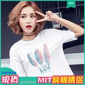 XL S 現貨速達 情侶T 現貨 情侶裝 純棉短T MIT台灣製【YC711】短袖-夢幻漸層羽毛