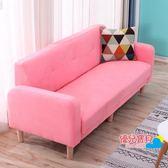 雙十二鉅惠 北歐沙發小戶型布藝簡易臥室出租房用客廳整裝雙人二人服裝店少女