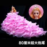 芭比娃娃女孩生日新年禮物成人的芭比娃娃婚紗單個公主豪華80公分超大拖尾粉色