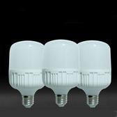 【AK450I-J】LED燈泡高富帥30W-白/黃 超高亮度燈泡LED E27螺旋全電壓節能燈泡 EZGO商城