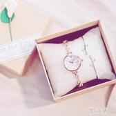 少女手鏈套裝 二件套學生韓版簡約潮流可愛兩件套手表TT37【優品良鋪】