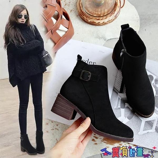 短靴 靴子女短靴2021秋冬新款高跟粗跟馬丁靴女短筒網紅瘦瘦靴棉鞋 寶貝 免運