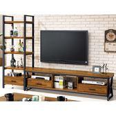 電視櫃 PK-610-76 格維納8尺電視櫃【大眾家居舘】