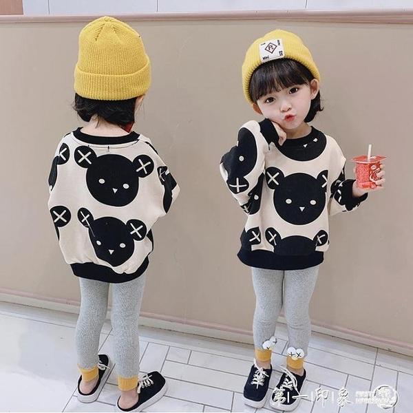 連帽T恤 小女童連帽T恤秋冬款2020新款韓版兒童外套寶寶冬裝洋氣加絨時髦上衣 好樂匯