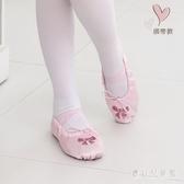 兒童舞蹈鞋 貓爪鞋練功鞋刺繡加厚軟底練功鞋芭蕾舞鞋 BT1711『寶貝兒童裝』