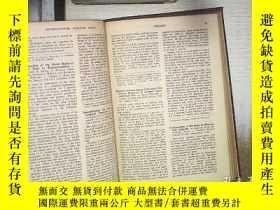 二手書博民逛書店INTERNATIONAL罕見SURGICAL DIGEST 1970 JAN-JUNE VOL 79 國際外科文